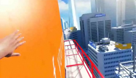 mirrors edge wall run