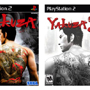 PSN PlayStation 2 Classics: Yakuza and Yakuza 2