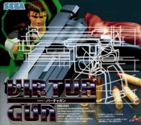 virtua cop light gun