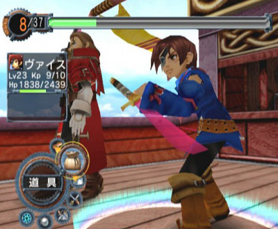 skies of arcadia hd remake