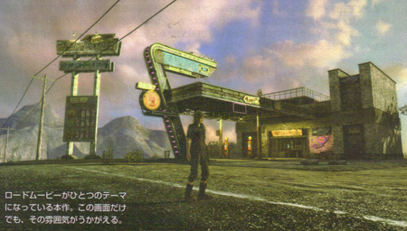 final fantasy versus xiii towns