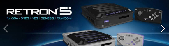 Retron 5 – The answer to dead cartridge batteries