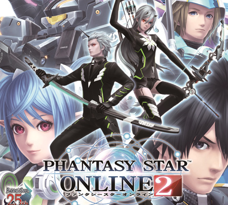phantasy_star_online_2_switch