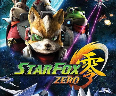 starfox_zero_switch